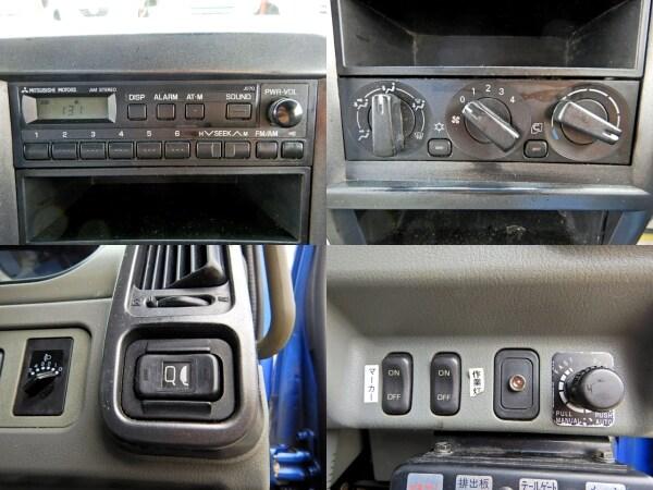 三菱 ファイター 中型 パッカー車 プレス式 KK-FK71HE|荷台 床の状態 トラック 画像 トラックサミット掲載