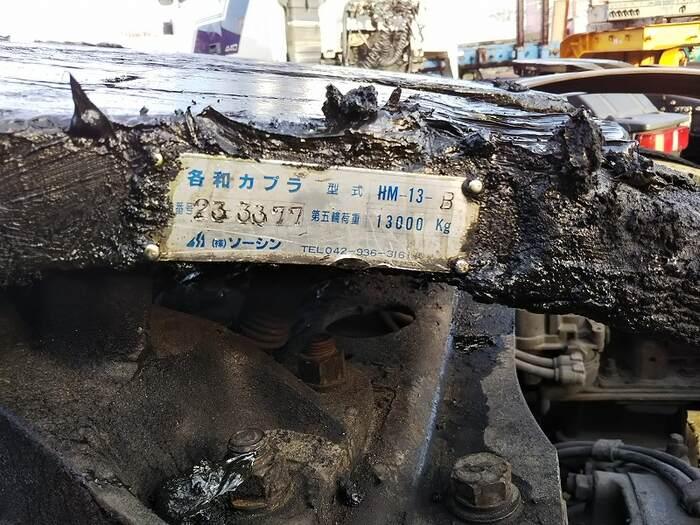 日野 プロフィア 大型 トラクタ 1デフ ベッド 積載 10t トラック 画像 ステアリンク掲載