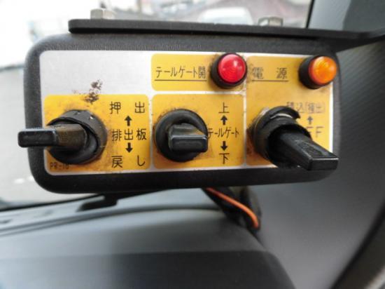 いすゞ フォワード 中型 パッカー車 プレス式 PKG-FRR90S2 画像10