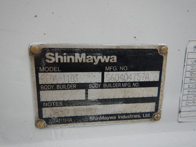 三菱 キャンター 小型 平ボディ パワーゲート PA-FE83DGY 画像15