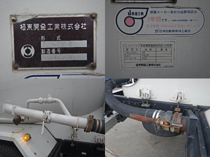 いすゞ ギガ 大型 タンク車 バキューム PJ-CYM51Q6 画像15
