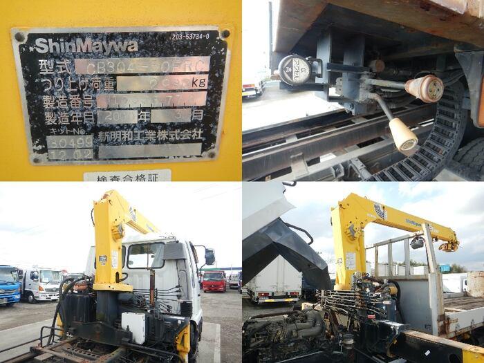 日野 レンジャー 中型 車輌重機運搬 4段クレーン ラジコン 年式 H12 トラック 画像 トラックサミット掲載